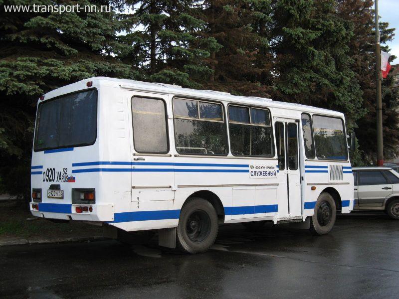 Где автобус