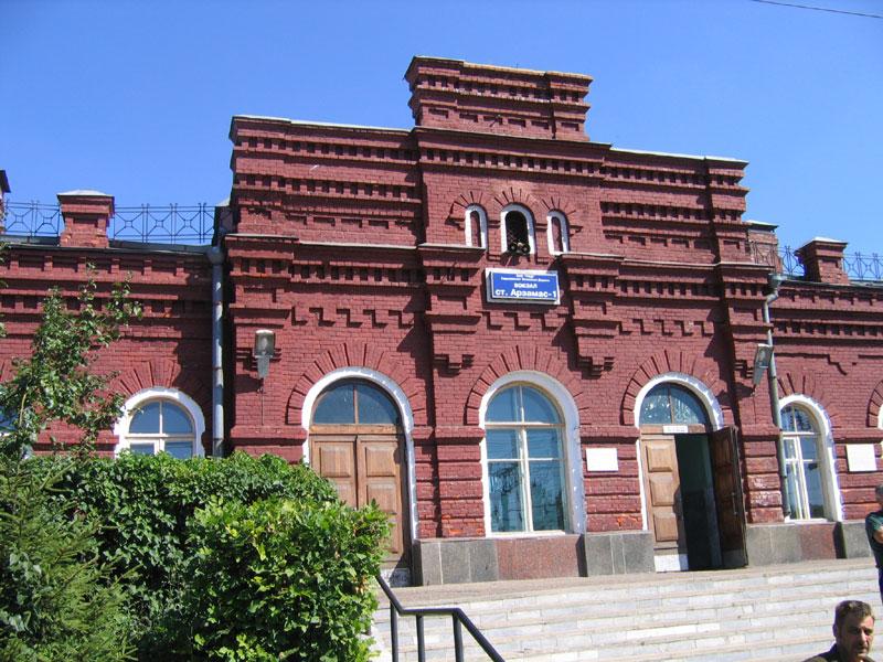 Расписание поезда 081Ш УланУдэ  Москва